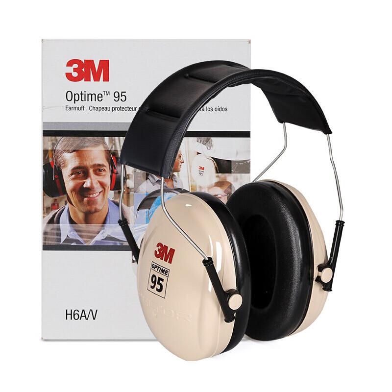 3M/H6A 防噪音耳罩 (个)