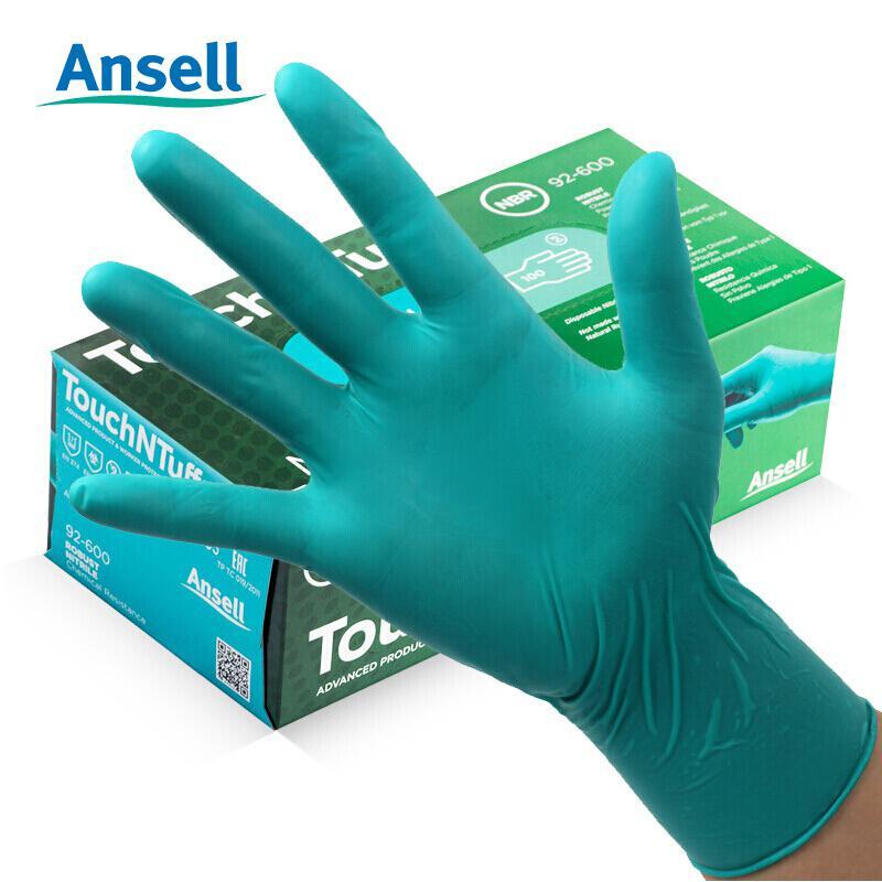 安思尔92-600一次性手套绿色五指(副)