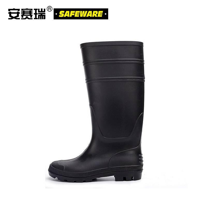 安赛瑞13812PVC塑胶高筒雨鞋(40码)黑(包)